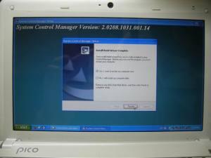 install_scm