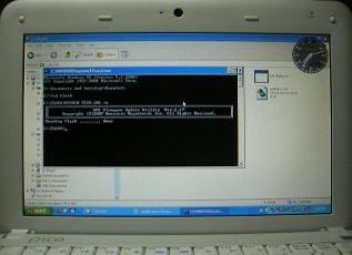 Proses menyalin isi BIOS ke file selesai